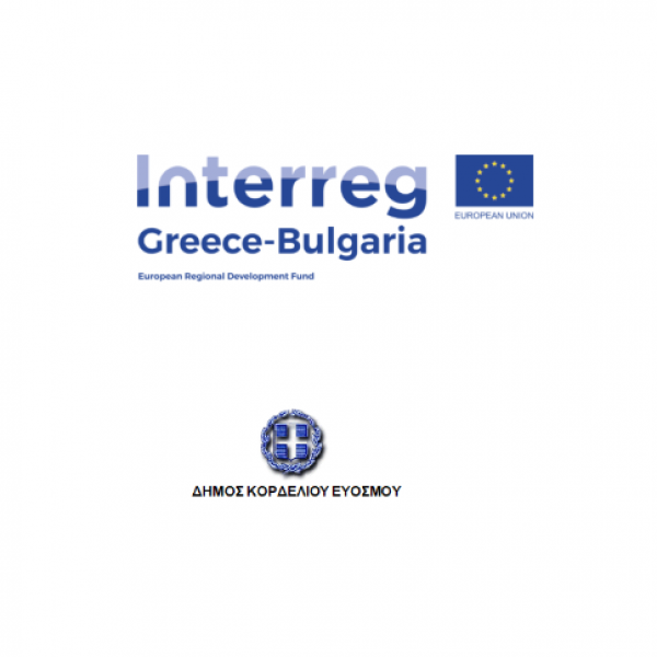 Δήμος Ευόσμου - PROMO - YMC(H)A INTERREG V-A Greece - Bulgaria 2014-2020