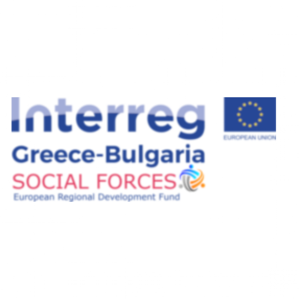 SOCIAL FORCES INTERREG V-A Greece - Bulgaria 2014-2020